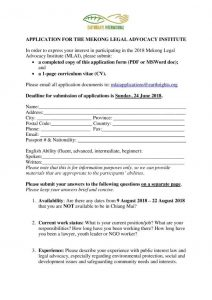 thumbnail of MLAI 2018 – Application form & draft agenda