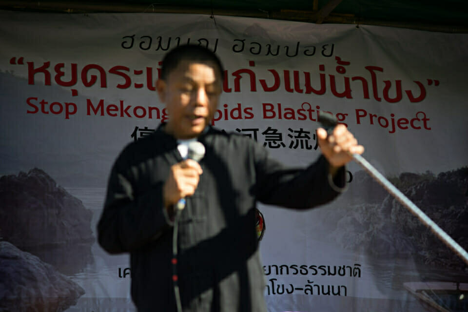 Phanon Chermchaiphum, president of the Council of People of Chiang Rai Province stating his position regarding the Mekong Rapid Blasting Project. The organisation provided food, water, seating and tents for all the participants.