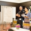 Jing Jing Zhang, a Fellow with the Open Society Foundation, shares takeaway points from her breakout group.