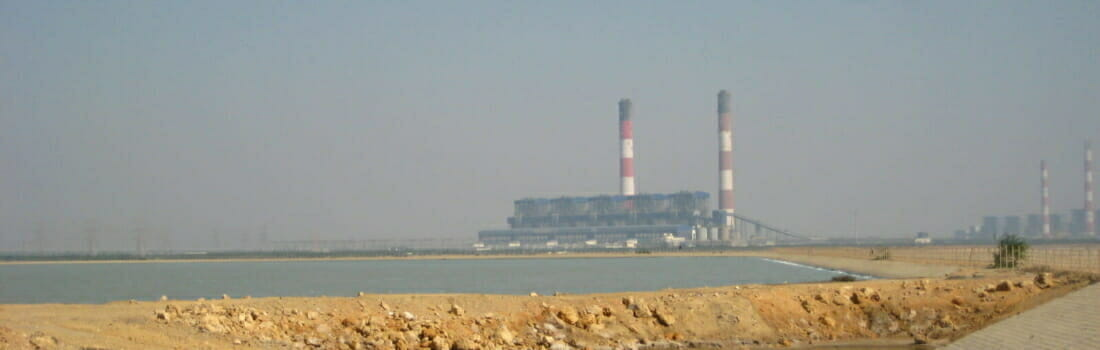 Trump administration supports environment case against Tata Mundra project