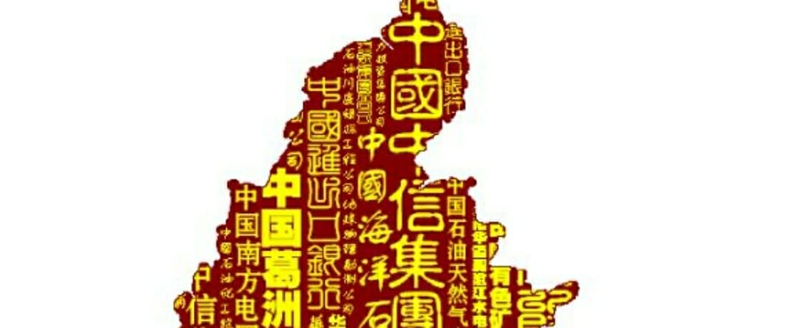 China in Burma
