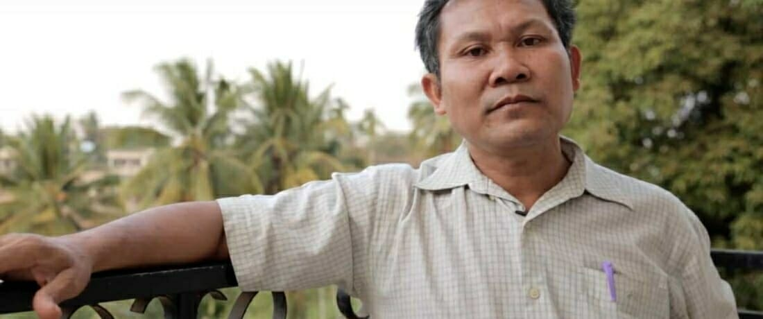 Meach Mean (Cambodia)