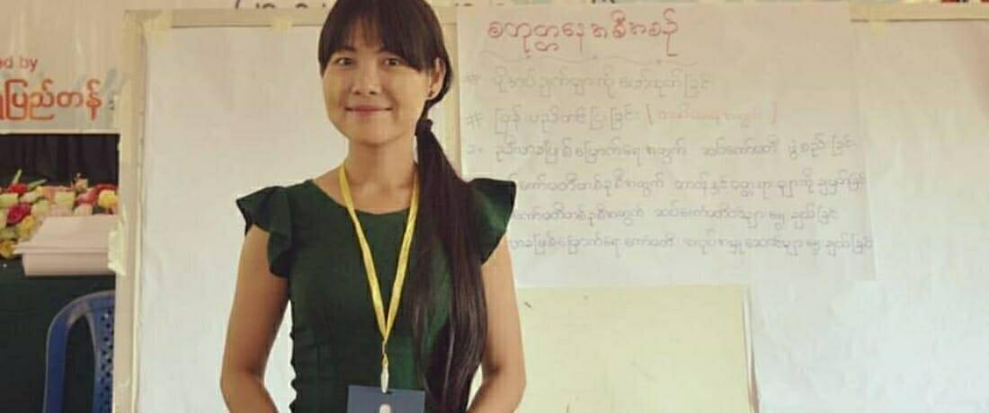 Winn Pu