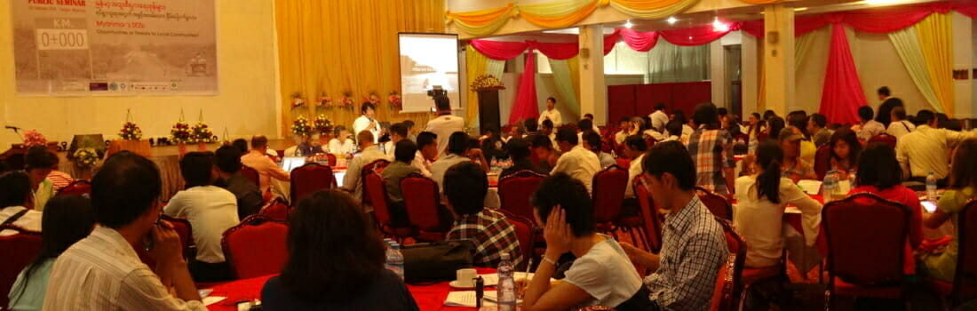 """""""We don't want to be another Minamata"""" Seminar brings Myanmar's SEZ Residents to the Forefront"""
