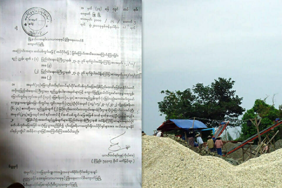 Mala Kyun and Gone Chwein villages, Kyak Phyu Township, Rakhine (Arakan) State. Land Confiscation Without Compensation. Official letter from Myanmar Army Infantry Battalion (IB) 34, Captain Zaw Myint Htoo, to Kyauk Phyu Township Peace and Development Council, January 2011.  This letter informs the Local Development Council in Gone Chwein village that three land parcels are confiscated for a shooting range for IB 34. Copies were distributed to the three landowners. This land was later sold in 2011 to the Myanmar Golden Crown Company (MGC) to establish the cement factory (pictured) in support of the Shwe natural gas project. No compensation has been paid to land title holders whose rice paddy and pasture was confiscated.  Daewoo International responded in November 2012 that this issue is limited to a problem between the Army and the local landowners and denies that the land has ever been acquired or used by MGC. Local community members dispute Daewoo International's claims.