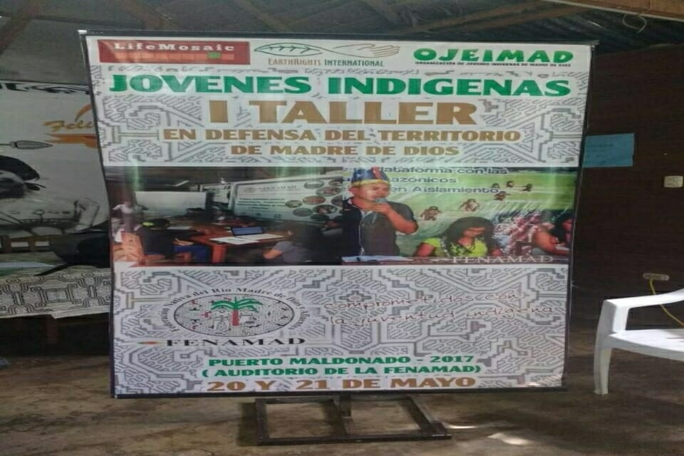 The event was held in the Madre de Dios region in Peru.