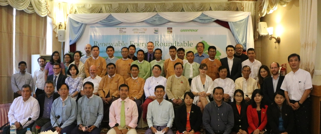 Myanmar Government Missing Renewable Energy Opportunity