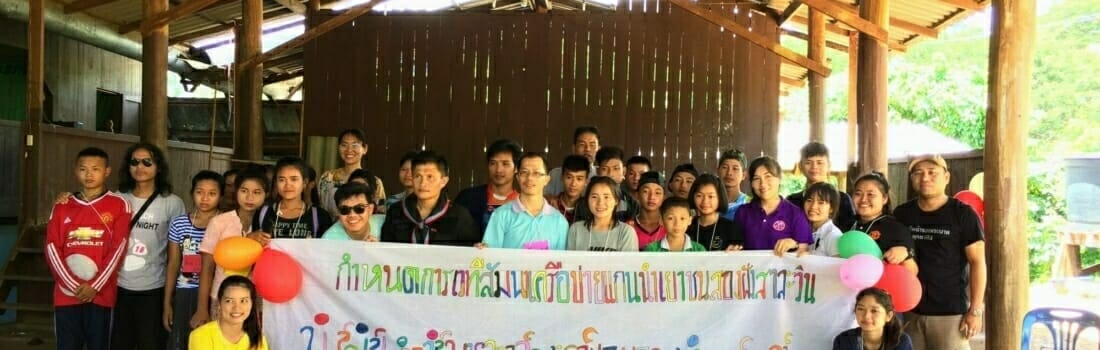Salween River Youth Ask: Must We Bear the Burden for Development?