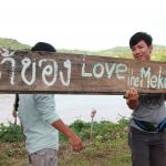 chiang_khong_love_the_mekong.jpg