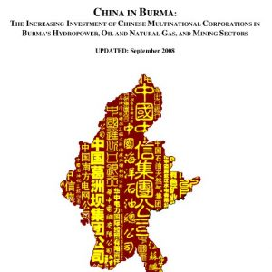 China-in-Burma-update-2008-1.jpg