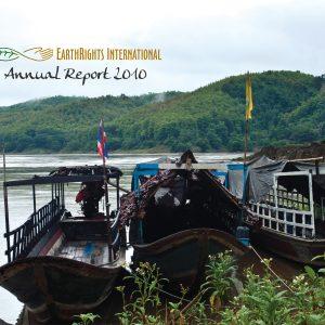 ERI-Annual-Report-2010-cover.jpg