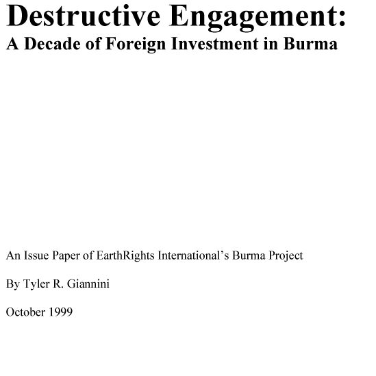 destructive-engagement.jpg