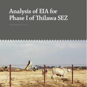 thilawa_eia_cover.jpg