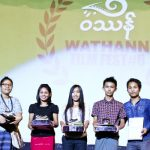 wathann-winners.jpg